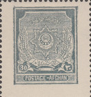 [Coat of Arms - Perforated, type AI1]