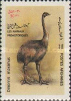 [Prehistoric Animals - Dinosaurs, type AIL]