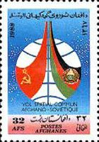[Afghan-USSR Joint Space Flight, type AIV]