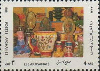 [Handicrafts, type AJB]