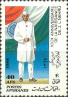 [The 100th Anniversary (1989) of the Birth of Jawaharlal Nehru, 1889-1964, type AJH]