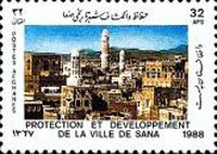 [Restoration and Development of San'a, Yemen, type AJR]