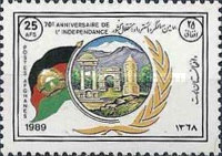 [The 70th Anniversary of Independence, type AKX]