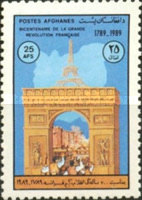 [The 200th Anniversary of the French Revolution, type AKZ]