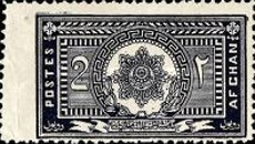 [Newspaper Stamp, type AL]