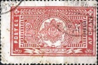 [Newspaper Stamp, type AL1]