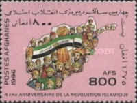 [The 4th Anniversary of the Islamic Revolution, type ANE]