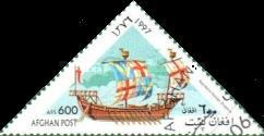 [Sailing Ships, type AOL]