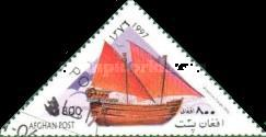 [Sailing Ships, type AOM]