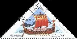 [Sailing Ships, type AOO]