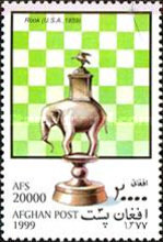 [Games - Chess, type ARM]