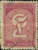 [Newspaper Stamp, Typ AS]