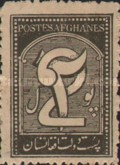 [Newspaper Stamp, Typ AS1]