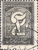 [Newspaper Stamp, Typ AS3]