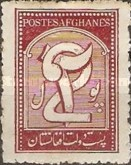 [Newspaper Stamps, type AS4]
