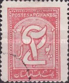 [Newspaper Stamps, type AS5]