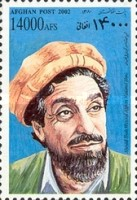 [The 1st Anniversary of the Death of Ahmad Shah Masoud, 1953-2001, type AVV]