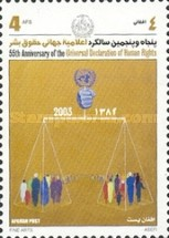 [The 55th Anniversary of the Universal Declaration of Human Rights, type AVY]
