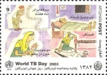[World Tuberculosis Day, type AWL]