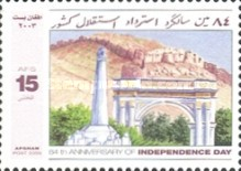 [The 84th Anniversary of Independence, type AXF]