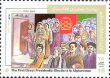[First Direct Presidential Election in Afghanistan, type AYD]