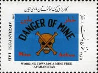 [Working Towards a Mine Free Afghanistan, type AYG]