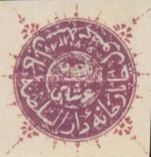 "[Year ""1289"" on Stamps, Typ B]"