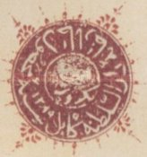 "[Year ""1289"" on Stamps, Typ B1]"