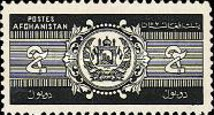 [Newspaper Stamps, type BW]