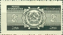 [Newspaper Stamps, type BW1]