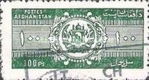 [Newspaper Stamps, type BW3]