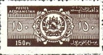 [Newspaper Stamps, type BW4]