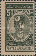[King Mohammed Nadir Shah, 1880-1933 - The 22nd Anniversary of Independence, type CG]