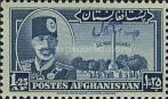 [The 33rd Anniversary of Independence - Overprinted