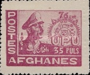 [The 76th Anniversary (1950) of the Universal Postal Union, type EK]
