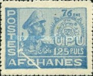 [The 76th Anniversary (1950) of the Universal Postal Union, type EK1]