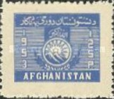 [Pashtunistan Day, type EY]