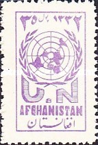 [United Nations Day, type EZ]