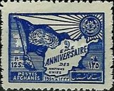 [The 9th Anniversary of the United Nations, type FG2]