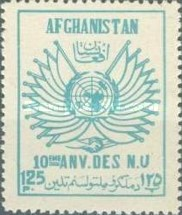 [The 10th Anniversary of the United Nations, type FI]