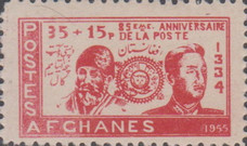 [The 85th Anniversary (1956) of the First Afghan Stamp, type FJ]