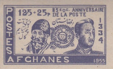 [The 85th Anniversary (1956) of the First Afghan Stamp, type FJ3]