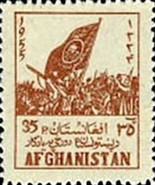 [Pashtunistan Day, type FN]