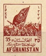 [Pashtunistan Day, type FN1]