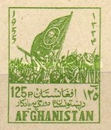 [Pashtunistan Day, type FN3]