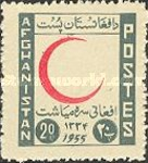 [Day of the Red Crescent, type FO]