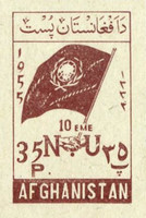 [The 10th Anniversary of the United Nations, type FP1]