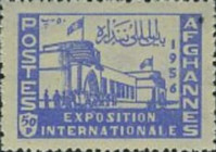 [International Exposition - Kabul, type FT2]