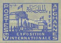 [International Exposition - Kabul, type FT3]