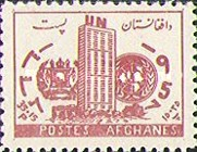 [United Nations Day, type GB]